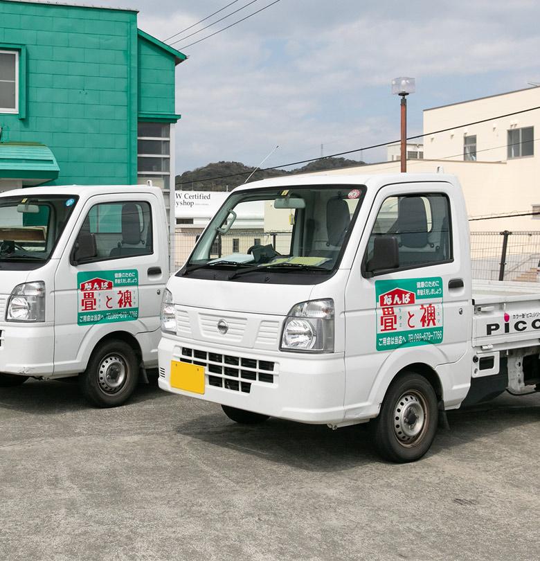 徳島県内ならどこでもお伺いいただします。畳・襖施工ならライフネット徳島へ
