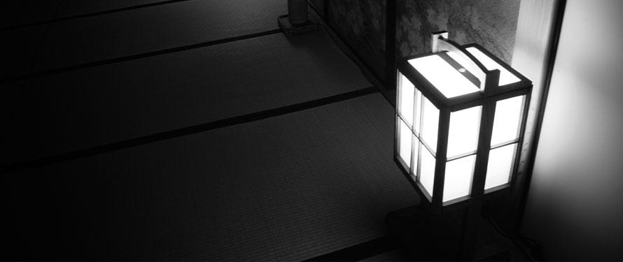 日本の文化を担っていくこと─ ライフネットグループの仕事です。